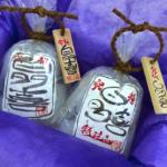佐々木蒟蒻店の究極白多喜(しらたき)1万円!通販可能?味の評判も。