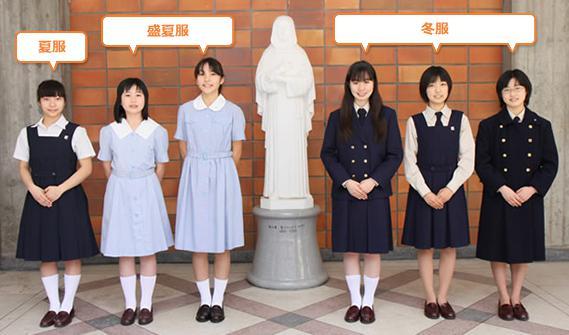 清泉小学校 制服