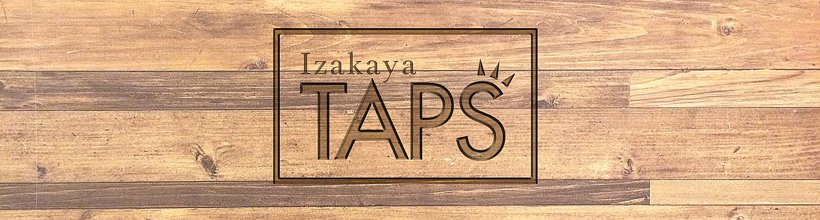 Izakaya Taps
