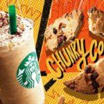 スタバ新作チャンキークッキーフラペの販売期間とカロリー、味と口コミは?