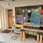 ネギ専門居酒屋negi negi(ネギネギ)の場所やメニュー、値段や口コミは?