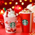 クリスマスストロベリーケーキフラペ期間はいつまで?カロリーとカスタマイズも。