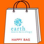 アースミュージック&エコロジー福袋2019中身ネタバレ!予約や通販は?