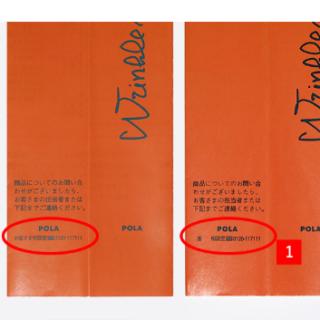 マキアージュファンデーションおすすめの色選びと下地の使い方で色白に。